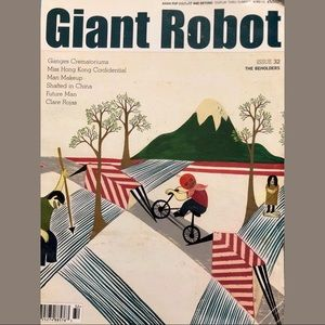 """Other - 🤖🍣 Giant Robot #32 """"The Beholders"""" Summer 2004"""
